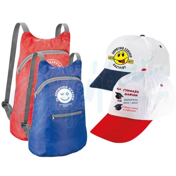 Σακίδιο πλάτης και καπέλο
