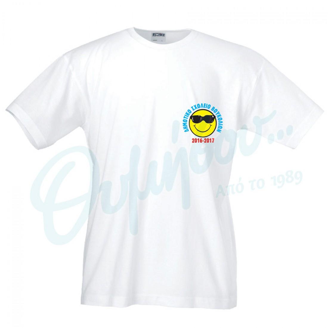 9476b35b3aa1 Λευκό μπλουζάκι με έγχρωμη εκτύπωση μικρού μεγέθους TM001 thimisou.gr