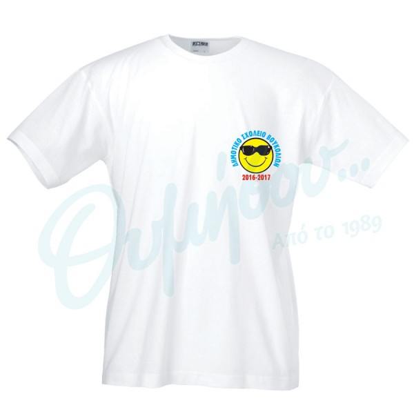Μπλούζα λευκή με εκτύπωση