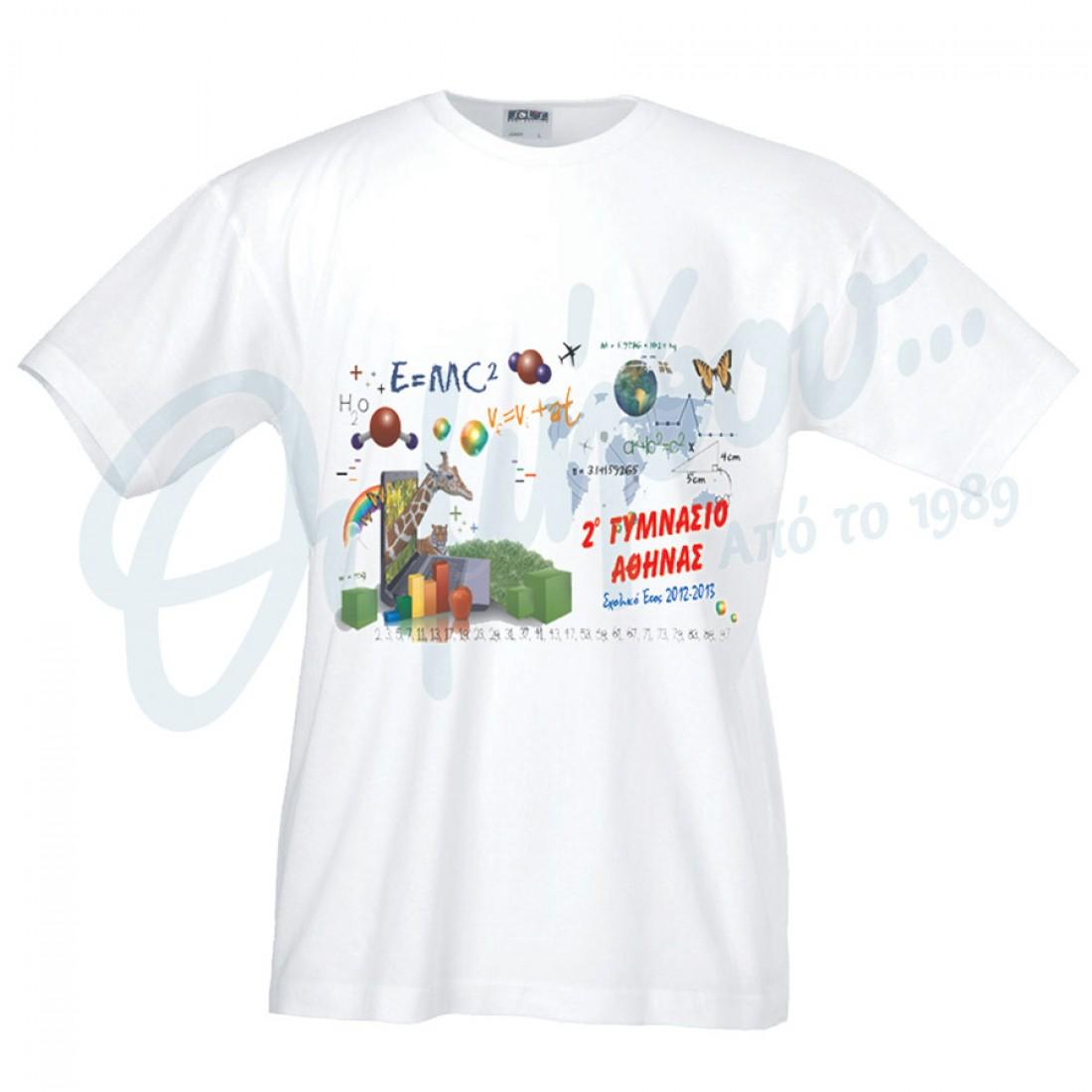 407f16010a8d Λευκά μπλουζάκια με έγχρωμη εκτύπωση μεγάλου μεγέθους TM002 thimisou.gr