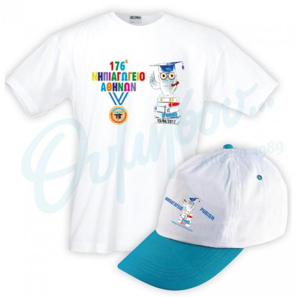 Σετ μπλούζα- καπέλο