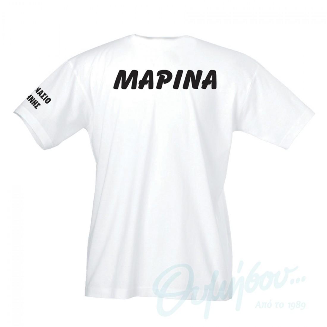 bcf6fc036a6a Λευκό μπλουζάκι με ψηφιακή εκτύπωση thimisou.gr