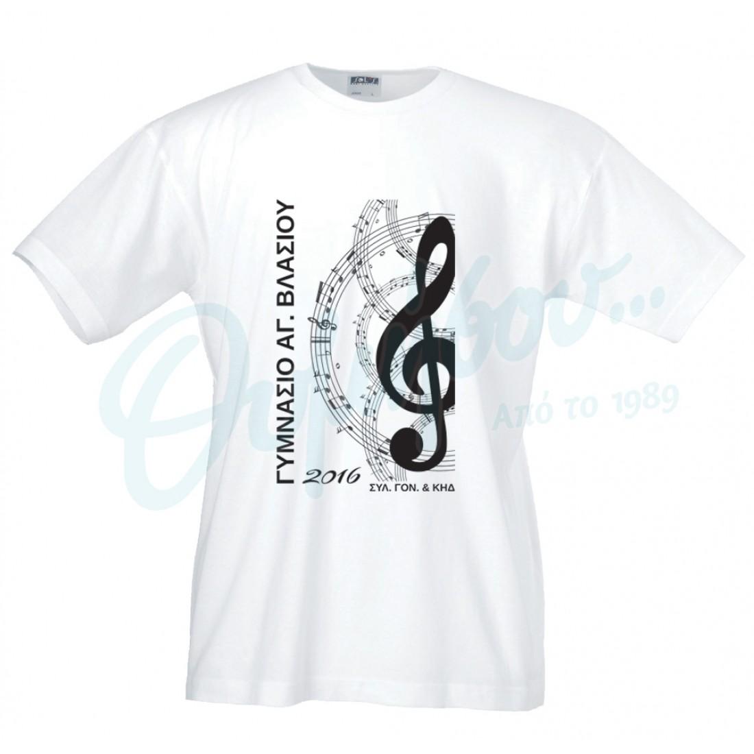69a6e9b2db82 Λευκά μπλουζάκια με μονόχρωμη εκτύπωση Y1 thimisou.gr