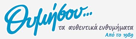 thimisou.gr