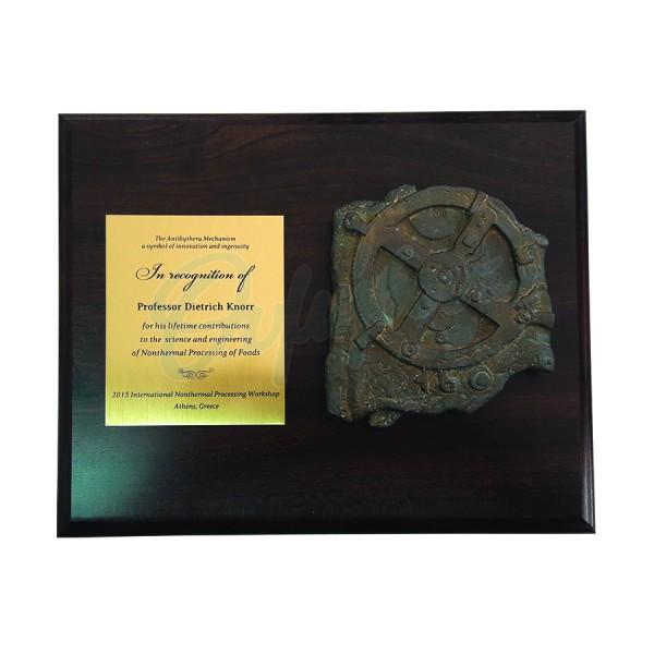 Αναμνηστική πλακέτα με Μηχανισμό των Αντικυθήρων