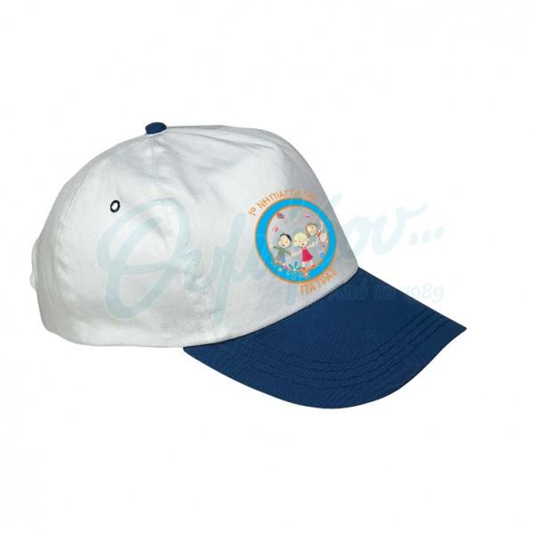 Αναμνηστικό καπέλο